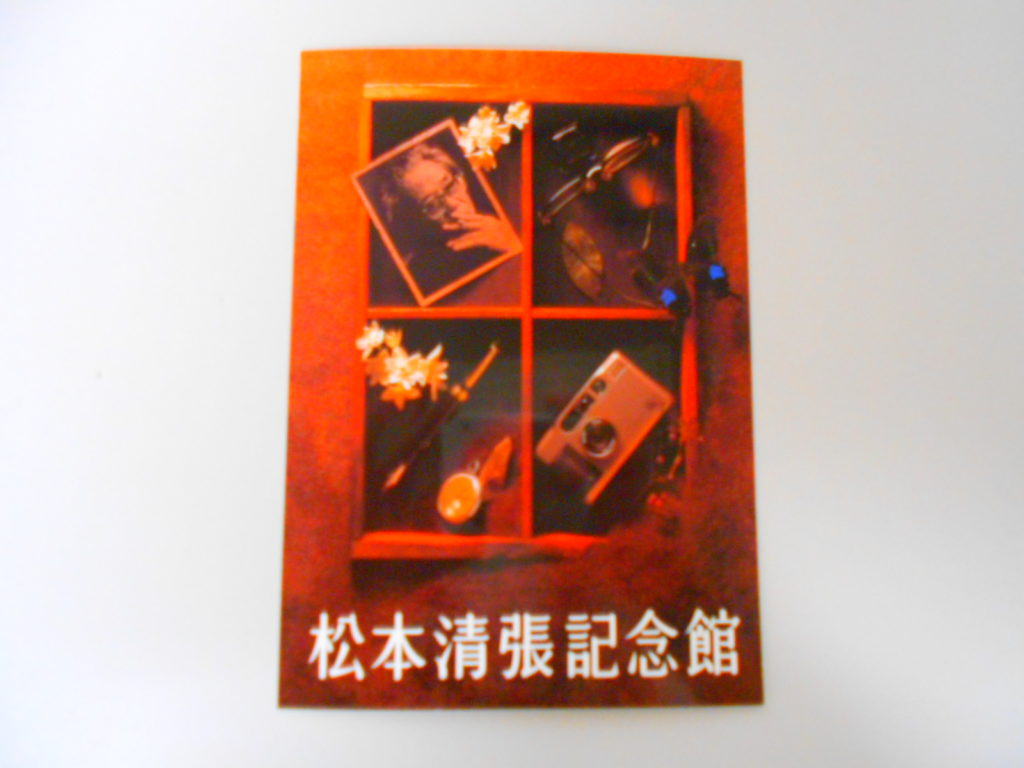 ポストカード・ポスター柄